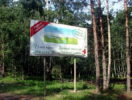 chistyj-klyuch-foto-5