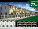 taunhaus-77-kv-m-v-annolovo-plan-1