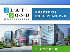 FlatFond