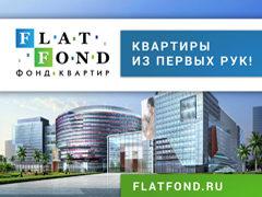 FlatFond